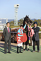 Horse Racing: Nikkei Shinshun Hai