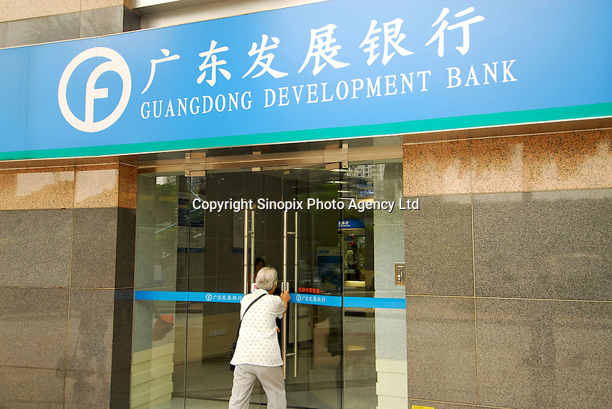 The Guangdong Development Bank in Guangzhou, China. ....
