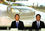 May 10, 2017, Tokyo, Japan - Japan's automobile giant Toyota Motor president Akio Toyoda (L) and CFO Osamu Nagata announce the company's financial result ended March at Toyota's Tokyo office on Wednesday, May 10, 2017. Toyota's group net profit dropped 20 percent to 1.8 trillion yen, declined for the first time in five years.   (Photo by Yoshio Tsunoda/AFLO) LwX -ytd-