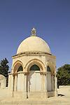Israel, Jerusalem, a dome at Haram esh Sharif