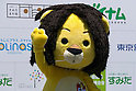 Ken (L'Arc en Ciel) mascot character C.H. Lion Rag baby performs during the ''Local Characters Festival in Sumida 2015'' on May 30, 2015, Tokyo, Japan. The festival is held by Sumida ward, Tokyo Skytree town, the local shopping street and ''Welcome Sumida'' Tourism Office. Approximately 90 characters attended the festival. According to the organizers the event attracts more than 120,000 people every year. The event is held form May 30 to 31. (Photo by Rodrigo Reyes Marin/AFLO)
