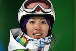 VANCOUVER, BC - FEBRUARY 13:  Miki Ito of Japan looks on during the Women's Freestyle Mogul Prelims at the 2010 Vancouver Winter Olympics at Cyprus Mountain on February 13, 2010 in Vancouver, Canada. (Photo by Donald Miralle)