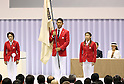 July 3, 2016, Tokyo, Japan - Japan's flag bearer Keisuke Ushiro (C) holds a large national flag while Seiko Hashimoto (L), head of Japanese delegation and Japanese delegation captain Saori Yoshida (R) accompanied by at the ceremony to form Japanese Olympic delegation for Rio de Janeiro in Tokyo on Sunday, July 3, 2016. Japanese Crown Prince Naruhito and Crown Princess Masako attended the event.  (Photo by Yoshio Tsunoda/AFLO) LWX -ytd-