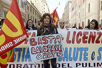 Roma, 24 Ottobre 2014<br /> Sciopero e manifestazione dell'USB contro il jobs act e la legge di stabilit&agrave; del governo Renzi.
