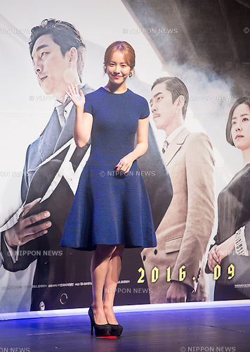 Han Ji-Min, Aug 4, 2016 : South Korean actress Han Ji-Min attends a press conference for her new movie, The Age of Shadows, in Seoul, South Korea. The movie is based on the history of the activities of an anti-Japanese armed independence group under the Japanese colonial rule of Korea. (Photo by Lee Jae-Won/AFLO) (SOUTH KOREA)