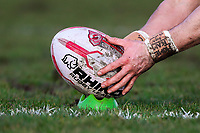Picture by Alex Whitehead/SWpix.com - 11/02/2018 - Rugby League - Betfred Championship - Dewsbury Rams vs London Broncos - Tetleys Stadium, Dewsbury, England - Ball.