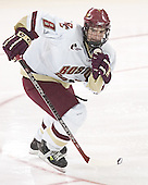 Brett Motherwell - The Boston College Eagles and University of New Hampshire earned a 3-3 tie on Thursday, March 2, 2006, on Senior Night at Kelley Rink at Conte Forum in Chestnut Hill, MA.  Boston College honored its three seniors, captain Peter Harrold and alternate captains Chris Collins and Stephen Gionta, before the game.