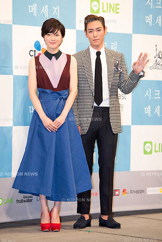 """Juri Ueno and T.O.P (Big Bang), Oct  28, 2015 : Japanese actress Juri Ueno (L) and South Korean actor and singer T.O.P pose during a press presentation of new drama, """"Secret Message"""" in Seoul, South Korea. """"Secret Message"""" is a Korean-Japanese web drama series which will air online from early November. (Photo by Lee Jae-Won/AFLO) (SOUTH KOREA)"""