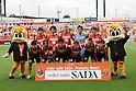 "Omiya Ardija team group line-up, APRIL 23, 2011 - Football :.Omiya Ardija players (Top row - L to R) Takuya Aoki, Kim Young Gwon, Rafael, Takashi Kitano, Keigo Higashi, (Bottom row - L to R) Daisuke Watabe, Arata Sugiyama, Kazuhiro Murakami, Kota Ueda, Yuki Fukaya and Lee Chun Soo pose for a team photo with the club mascots ""Ardi""(R) and ""Miya""(L) before the 2011 J.League Division 1 match between Omiya Ardija 0-1 Kashiwa Reysol at NACK5 Stadium Omiya in Saitama, Japan. (Photo by Hiroyuki Sato/AFLO)"