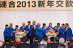 January 7, 2013, Tokyo, Japan - Secretary-General Shigeru Ishiba, third from right, of the ruling Liberal Democratic Party, and other leaders of Japan's political parties join executive members of the Japanese Trade Union Confederation in opening of sake barrels during the national organization's new year's party at a Tokyo hotel on Monday, January 7, 2013. The confederation known as Rengo is the largest supporting group of the opposition Democratic Party of Japan which has lost the grip on power in the December 16, 2012, general election. (Photo by AFLO)