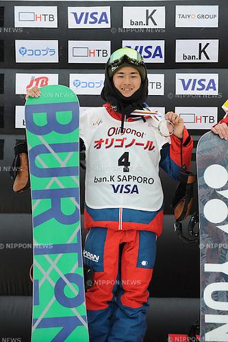 Raibu Katayama (JPN), FEBRUARY 14, 2016 - Snowboarding : Third place Raibu Katayama of Japan celebrates on the podium during the FIS World Cup men's snowboard halfpipe in Sapporo, Japan. (Photo by Hiroyuki Sato/AFLO)