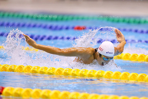 Yuya Yajima (Kasukabe Kyoei), <br /> August 18, 2014 - Swimming :<br /> 2014 All-Japan Inter High School Championships,<br /> Men's 200m Butterfly Final<br /> at Chiba International General Swimming Center, Chiba, Japan. <br /> (Photo by Yohei Osada/AFLO SPORT)