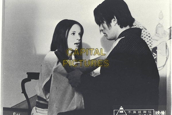 Furyo anego den: Inoshika Ocho (1973) <br /> (Sex &amp; Fury)<br /> *Filmstill - Editorial Use Only*<br /> CAP/MFS<br /> Image supplied by Capital Pictures