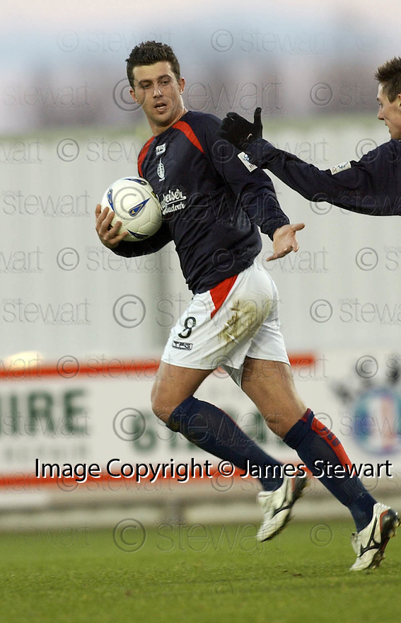 18/12/2004  Copyright Pic : James Stewart.File Name : jspa17_falkirk_v_qots.PEDRO MOUTINHO CELEBRATES SCORING FALKIRK'S FIRST.....Payments to :.James Stewart Photo Agency 19 Carronlea Drive, Falkirk. FK2 8DN      Vat Reg No. 607 6932 25.Office     : +44 (0)1324 570906     .Mobile   : +44 (0)7721 416997.Fax         : +44 (0)1324 570906.E-mail  :  jim@jspa.co.uk.If you require further information then contact Jim Stewart on any of the numbers above.........