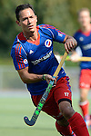 Mannheim, Germany, September 06: During the 1. Bundesliga Herren Saison 2014/15 field hockey match between Mannheimer HC and HTC Uhlenhorst Muehlheim on September 6, 2014  Mannheimer Hockey Club in Mannheim, Germany. Final score 2-2 (2-0). (Photo by Dirk Markgraf / www.265-images.com) *** Local caption *** Patrick Harris #17 of Mannheimer HC