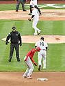 MLB: NY Yankees vs Los Angeles Angels