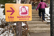 One of the many signs in Yudanaka pointing the way to the Snow Monkey Park.
