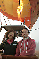 20160725 25 July Hot Air Balloon Cairns