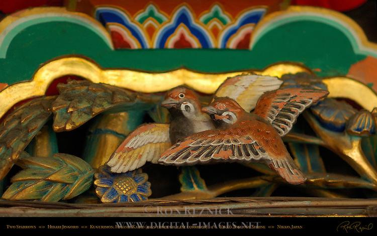 Sparrows Hidari Jingoro Nikko Toshogu Shrine Nikko Japan