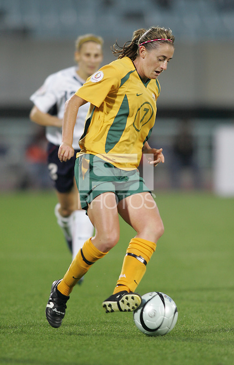 Oct 31, 2006: Cheonan, South Korea:  Heather Garriock