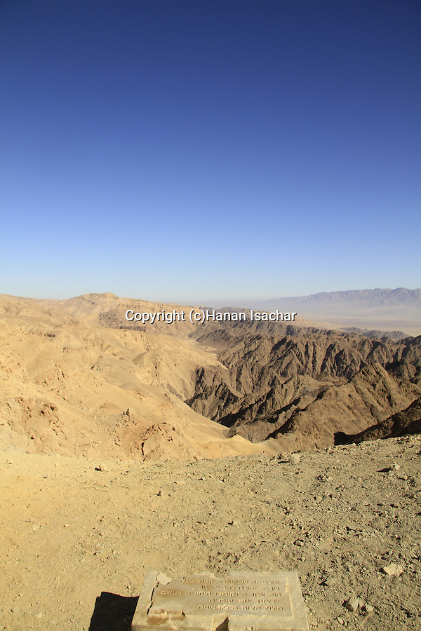 Israel, Eilat Mountains, the Time Stone between Mount Yehoram and Mount Shlomo