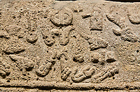 Hittite sculpted Orthostats panel from the  Long Wall.  Limestone, Kargarmis, Gaziantep, 900 - 700 BC,  Hieroglyph. Anatolian Civilizations Museum, Ankara, Turkey.<br /> <br /> In the epigraph with hieroglyph, he narrates that the gods were provoked against him, the account of the cities conquered and the spoils of war; that he allocated a share for the gods, and that he instigated the mighty king Tarhunza and the other gods. In the other lines, he demands that people should present offerings to statues but should evil-intentioned people be among them, such person individuals be punished by the gods.