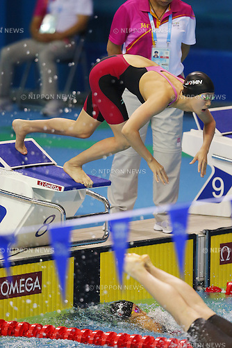 Suzuka Onodera (JPN), <br /> August 18, 2014 - Swimming : <br /> Women's 4100 m medley relay Final <br /> at Nanjing Olympic Sports Center<br /> during the 2014 Summer Youth Olympic Games in Nanjing, China. <br /> (Photo by Yusuke Nakanishi/AFLO SPORT)