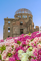 The atomic bomb dome in the Hiroshima Peace Park.