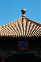 China, Peking, Kaiserpalast, Halle der vollkommenen  Harmonie, Unesco-Weltkulturerbe