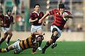 Heiichiro Ito (Waseda), November 23, 2011 - Rugby : Kanto Intercollegiate Rugby Games match between Waseda University 54-24 Keio University at Chichibunomiya Rugby Stadium, Tokyo, Japan. (Photo by Daiju Kitamura/AFLO SPORT) [1045]