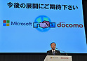 Microsoft Japan and DOCOMO Joint Initiative