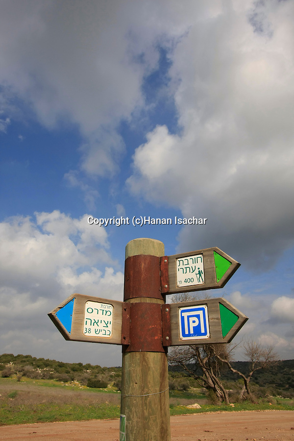 Israel, Shephelah. A sign pointing to Hurbat Itri, ruins of a Jewish village from the Second Temple period