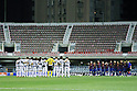 Two team group line-up, FEBRUARY 2, 2012 - Football / Soccer : Players observe a minute's silence for the victims of the soccer tragedy in Egypt before the Charity match between FC Barcelona Femenino 1-1 INAC Kobe Leonessa at Mini Estadi stadium in Barcelona, Spain. (Photo by D.Nakashima/AFLO) [2336]