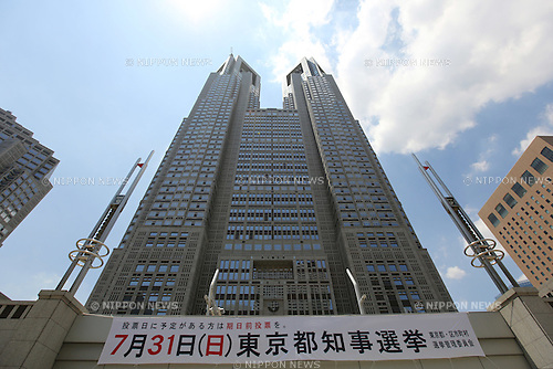 The Tokyo Metropolitan Government building stands in Tokyo, Japan, July 11,  2016.  (Photo by Takeshi Sumikura/AFLO)