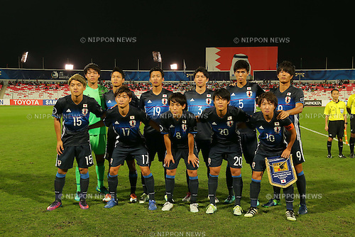 U-19 Japan team group line-up (JPN), OCTOBER 30, 2016 - Football / Soccer : AFC U-19 Championship Bahrain 2016 Final match between Japan 0(5-3)0 Saudi Arabia at Bahrain National Stadium in Riffa, Bahrain. (Photo by AFLO)
