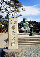 Japan, Kamakura: Buddha Daibutsu, statue, at Kotokuin-Temple, built 1252, showing Buddha Amitabha, is 11.40 m high and weights 93 t.