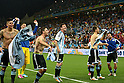 Lionel Messi (ARG),<br /> JULY 9, 2014 - Football / Soccer : Lionel Messi (10) of Argentina and his teammates celebrate after winning the FIFA World Cup 2014 semi-finals match between Netherlands and Argentina at Arena de Sao Paulo in Sao Paulo Brazil.<br /> (Photo by FAR EAST PRESS/AFLO)