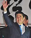 Japan's Prime Minister Shinzo Abe speaks during the stump speech at Shibuya district