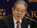 Kazuhisa Takeda at FCCJ