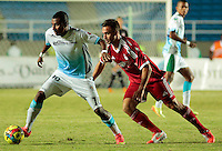 America de Cali vs Jaguares FC de Monteria ,11-08-2014