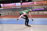 SCHAATSEN: SALT LAKE CITY: Utah Olympic Oval, 16-11-2013, Essent ISU World Cup, 1000m, Ksenia Sadovskaya (BLR), ©foto Martin de Jong