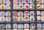 Sake Barrels, Tsuruoka Hachmangu Shrine, Kamakura, Japan