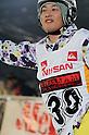 Japanese seeded rider, Takato Taniguchi.
