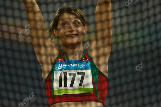 Women's Hammer Throw final, Aksana Miankova (Belarus) - gold, National Stadium, Summer Olympics, Beijing, China, August 20, 2008