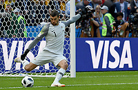 KAZAN - RUSIA, 16-06-2018: Mathew RYAN, arquero de Australia, en acción durante el partido de la primera fase, Grupo C, en Kazan Arena, Kazán, entre Francia y Australia por la Copa Mundo FIFA 2018 Rusia. / Mathew RYA, goalkeeper of Australia, in action during match of the first stage - Group C, Kazan Arena in Kazan, between France and Australia as part of the 2018 FIFA World Cup Russia. Photo: VizzorImage / Julian Medina / Cont