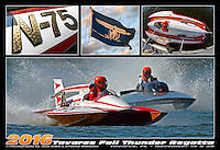 """Wain Trotter, N-75 """"The Specialist"""" (1976 Ed Karelson 225 class hydroplane)"""