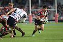 Rugby: Super Rugby: Sunwolves 17-37 Rebels