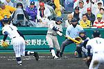 Ryo Shinohara (Tsuruga Kehi),<br /> APRIL 1, 2015 - Baseball :<br /> Ryo Shinohara of Tsuruga Kehi bats during the 87th National High School Baseball Invitational Tournament final game between Tokai University Daiyon 1-3 Tsuruga Kehi at Koshien Stadium in Hyogo, Japan. (Photo by Katsuro Okazawa/AFLO)
