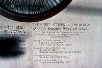 Tokyo: Nakagin Capsule Tower--plague. Kisho Kurokawa, architect. 1971.