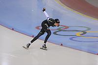 SCHAATSEN: SALT LAKE CITY: Utah Olympic Oval, 15-11-2013, Essent ISU World Cup, , ©foto Martin de Jong